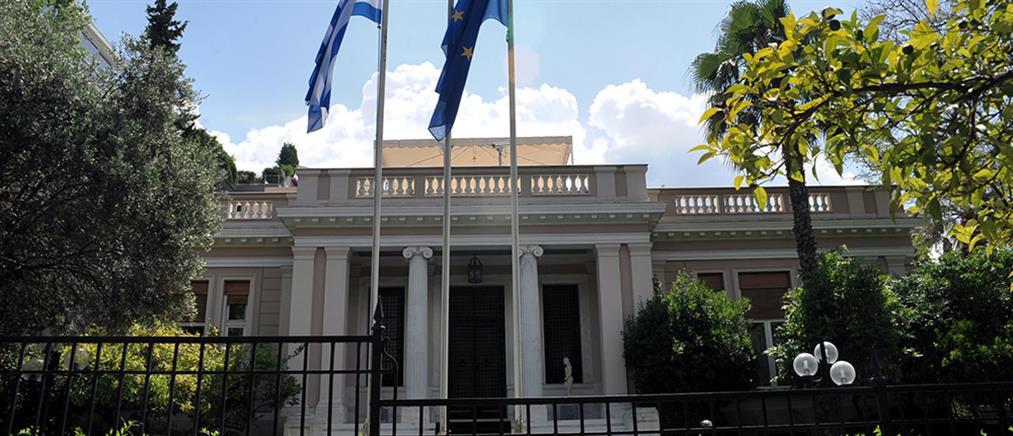 """Τον """"δημοσιονομικό κόφτη"""" θυμίζει το Μαξίμου μετά την έκθεση του ΔΝΤ"""
