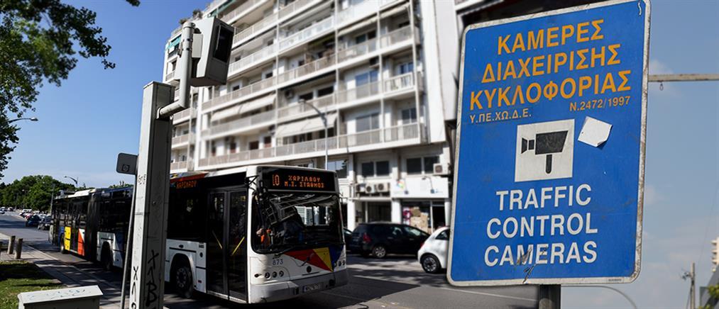 Λεωφορειολωρίδες: αύξηση 1324% στις κλήσεις τον Ιανουάριο