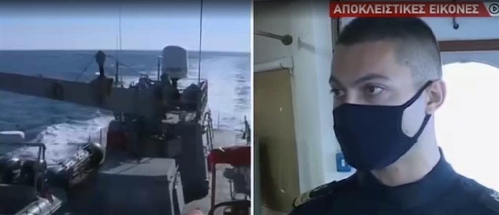 Αποκλειστικό ΑΝΤ1: περιπολία με σκάφος του Λιμενικού ανοιχτά της Λέσβου (βίντεο)