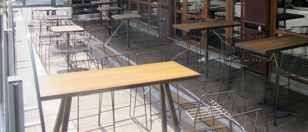 """Empty Chairs"": Διαμαρτυρία με άδειες καρέκλες στο Σύνταγμα"