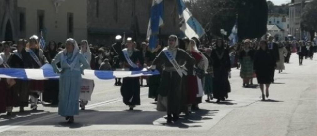 Ενσωμάτωση Δωδεκανήσου: με λαμπρότητα τιμήθηκε η 72η επέτειος (βίντεο)