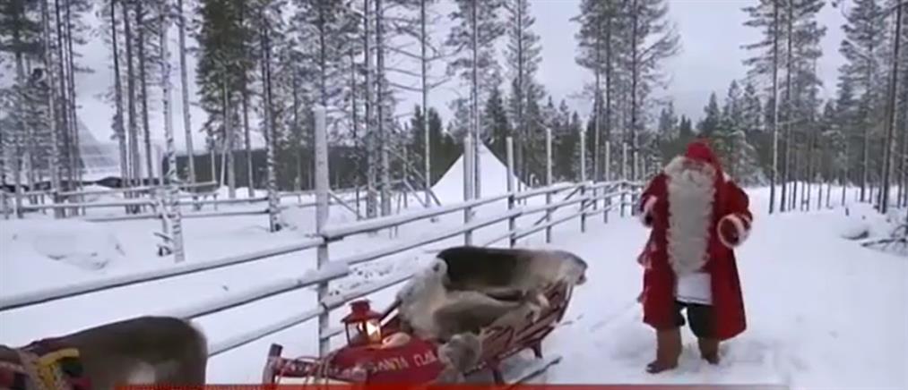 """Ο κορονοϊός """"χτύπησε"""" και τον Άγιο Βασίλη (βίντεο)"""
