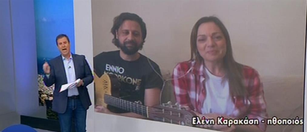 """Κορονοϊός: Το τραγούδι της """"Ρίζως"""" από τις """"Άγριες Μέλισσες"""" στον ΑΝΤ1 (βίντεο)"""