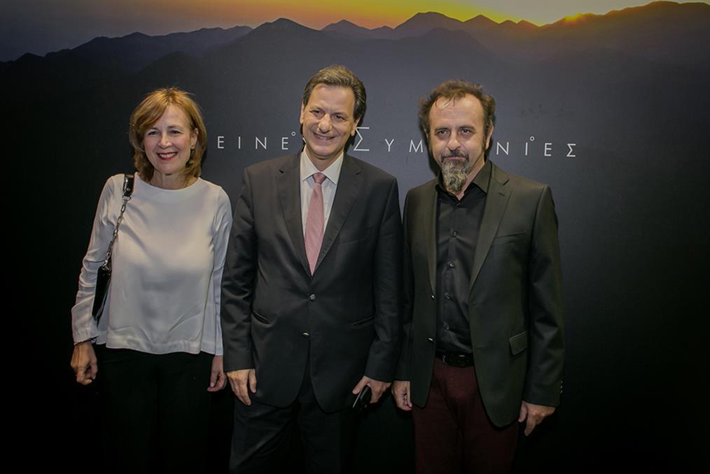 Πρεμιέρα - Ορεινές Συμφωνίες