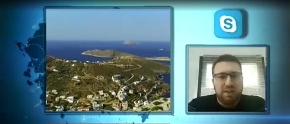 Ο Δήμος Ικαρίας κινείται νομικά κατά του νεαρού με κορονοϊό που πήγε στο νησί (βίντεο)