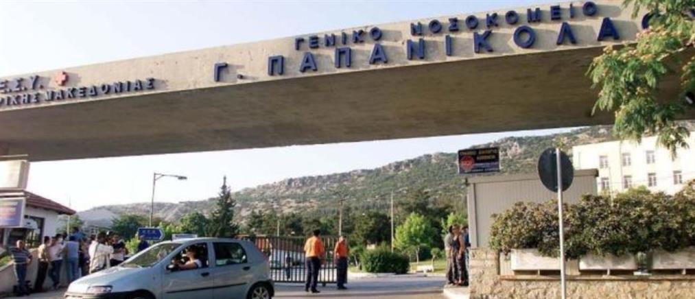 Κορονοϊός: κατέληξε κι άλλος ασθενής από το γηροκομείο στη Θεσσαλονίκη