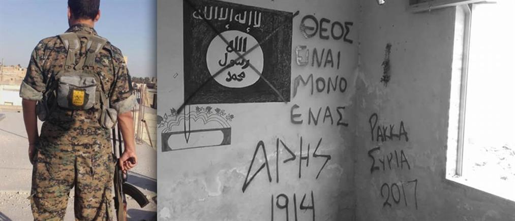 Οπαδός του Άρη πολεμάει τους τζιχαντιστές του ISIS στη Συρία (φωτογραφίες)