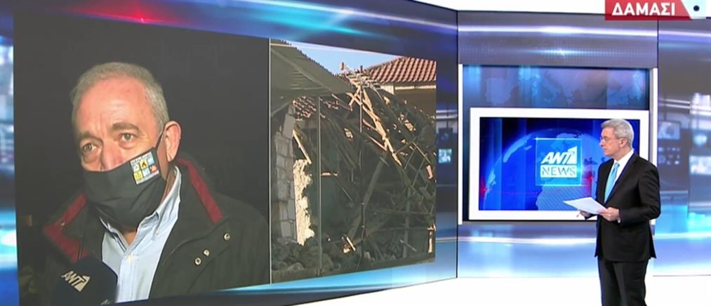 Λέκκας στον ΑΝΤ1: από το 1785 είχε να δώσει τέτοιο σεισμό το ρήγμα του Τυρνάβου (βίντεο)
