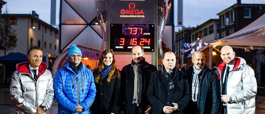 OMEGA: αντίστροφη μέτρηση για τους Χειμερινούς Ολυμπιακούς Αγώνες Νέων στη Λωζάνη