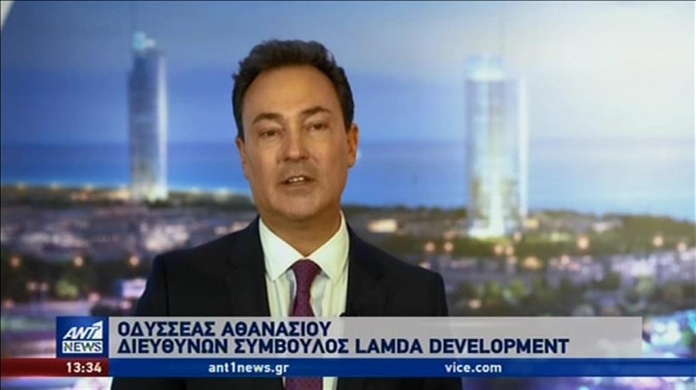 Lamda Development: Θα δώσουμε νέες θέσεις εργασίας