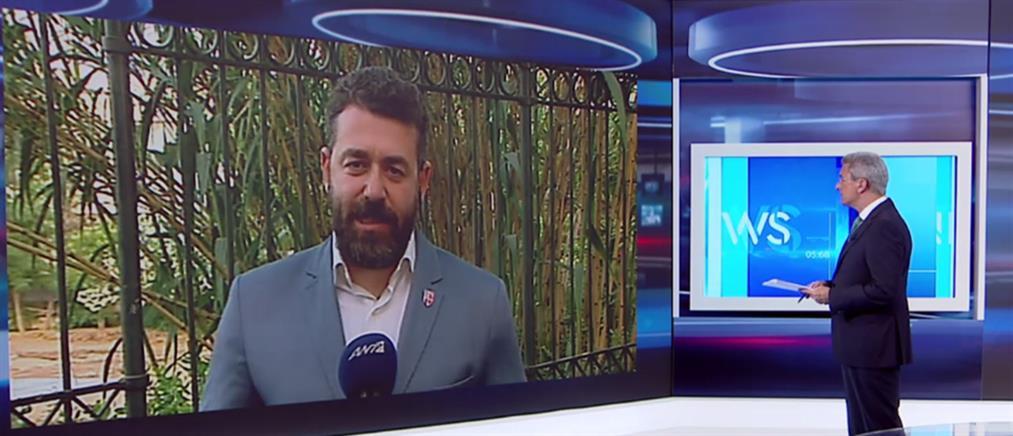 Ο Γιώργος Φίλης στον ΑΝΤ1 για την Τουρκία και την ένταση στον Περσικό Κόλπο (βίντεο)