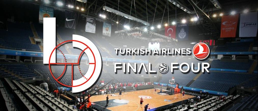 fc259e8dd9c3 Στην Κωνσταντινούπολη το Final 4 της Euroleague