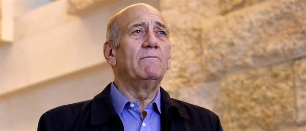 Πρώτη φορά στη φυλακή πρώην πρωθυπουργός του Ισραήλ