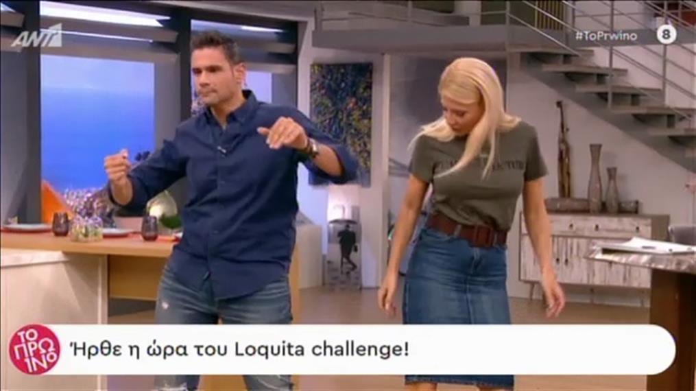 Η Φαίη δέχτηκε την «Loquita Challenge» του Μουτσινά