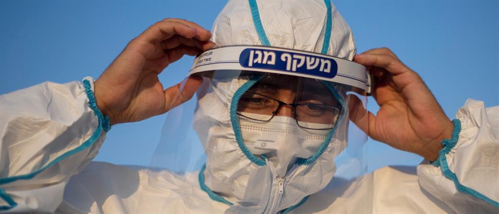 Κορονοϊός: lockdown στο Ισραήλ