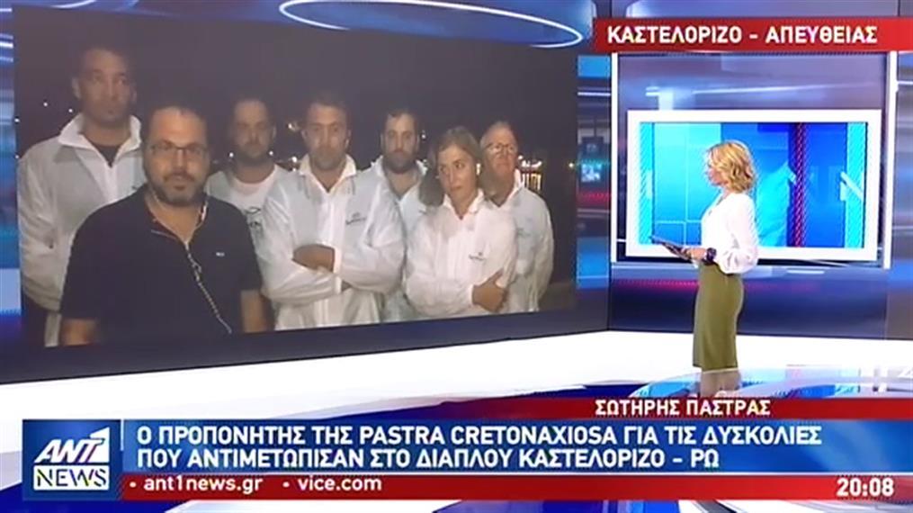 """Pastra Cretonaxiosa"": Κολύμπησαν από το Καστελόριζο στην Ρω"
