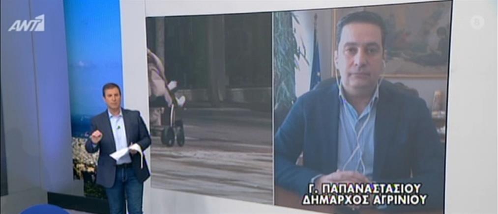 Παπαναστασίου στον ΑΝΤ1: Γραμμή βοήθειας από τον Δήμο Αγρινίου (βίντεο)