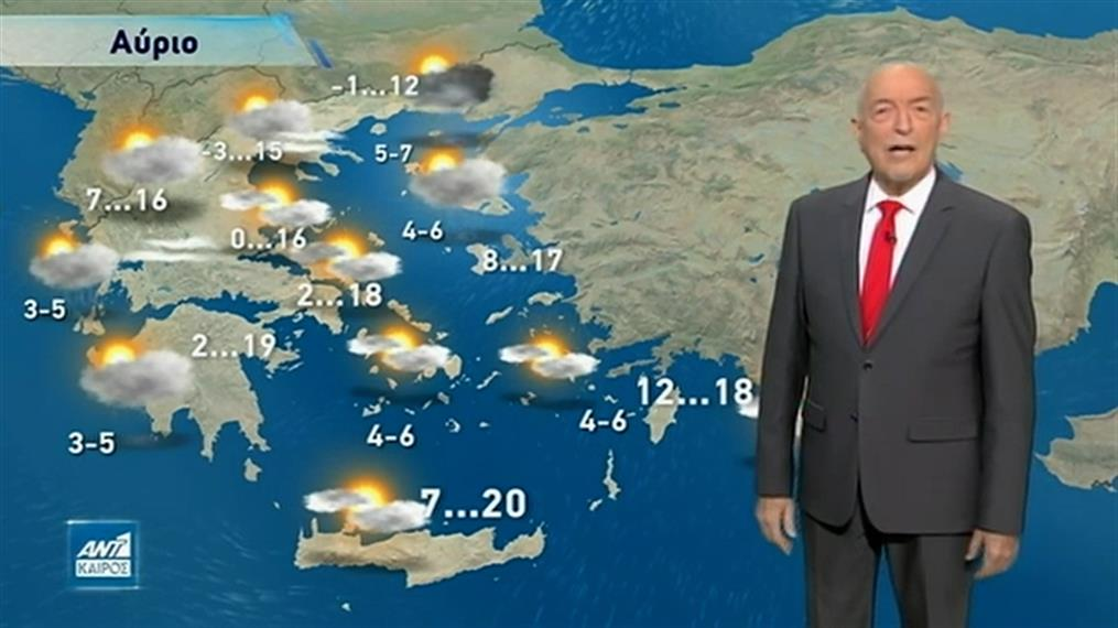 Δελτίο καιρού στις 20:00 – 05/03/2021