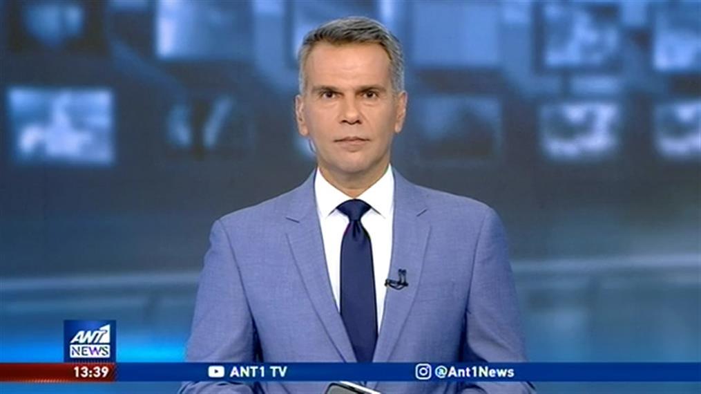 ANT1 NEWS 15-08-2020 ΣΤΙΣ 13:00