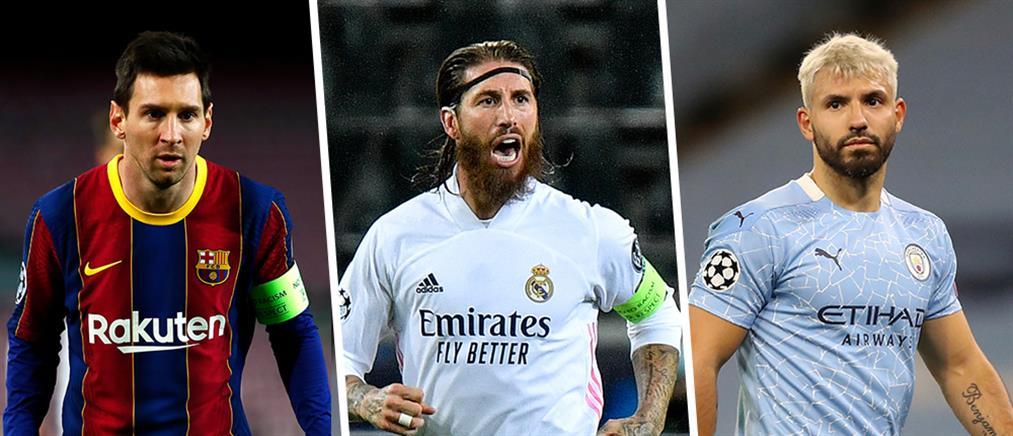 30 αστέρες του ποδοσφαίρου ελεύθεροι να διαπραγματευτούν με άλλο σύλλογο
