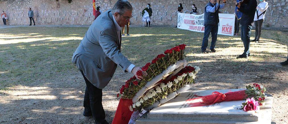 Πρωτομαγιά: ο Κουτσούμπας τίμησε τους εκτελεσμένους στην Καισαριανή