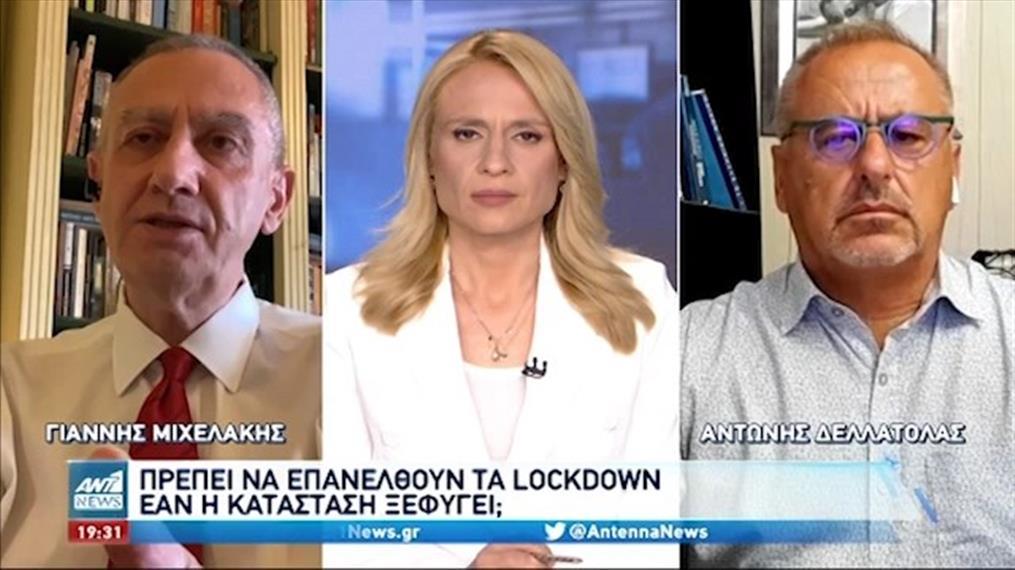 Μιχελάκης – Δελατόλας στον ΑΝΤ1 για την πανδημία του κορονοϊού