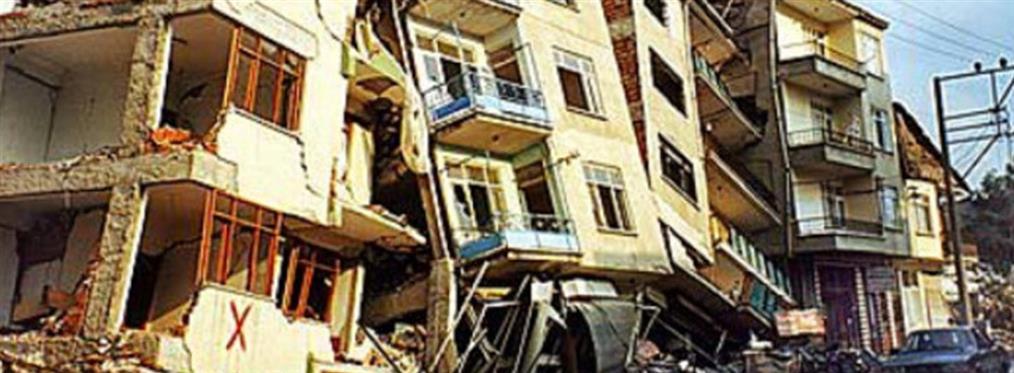 Σεισμός στην Καλαμάτα: σαν σήμερα τα φονικά Ρίχτερ (εικόνες)
