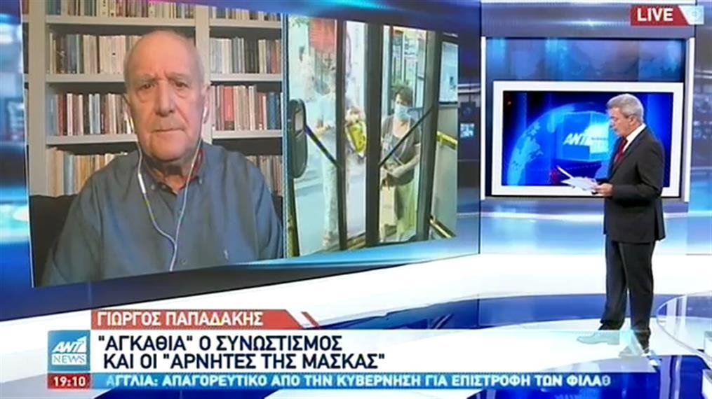 Ο Γιώργος Παπαδάκης για τα μέσα μεταφοράς και τους αρνητές της μάσκας