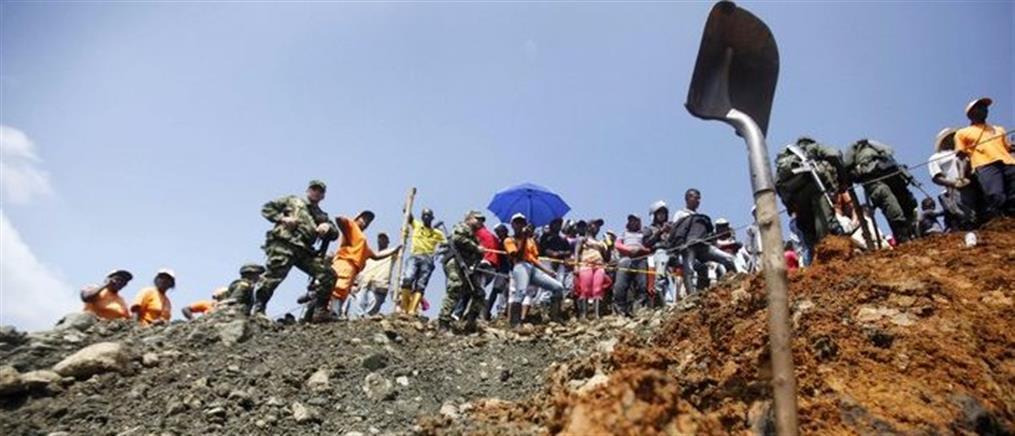 Τραγωδία σε χρυσωρυχείο της Κολομβίας