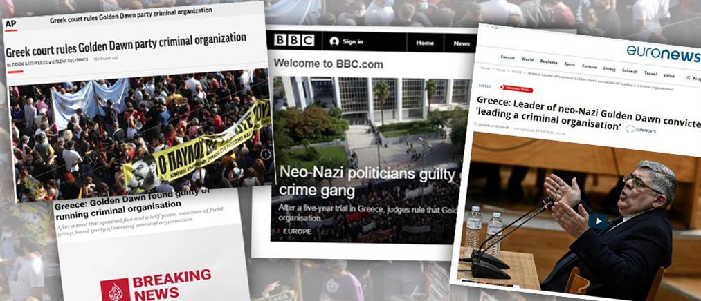 Χρυσή Αυγή: Πρώτη είδηση στα ξένα ΜΜΕ η καταδίκη της