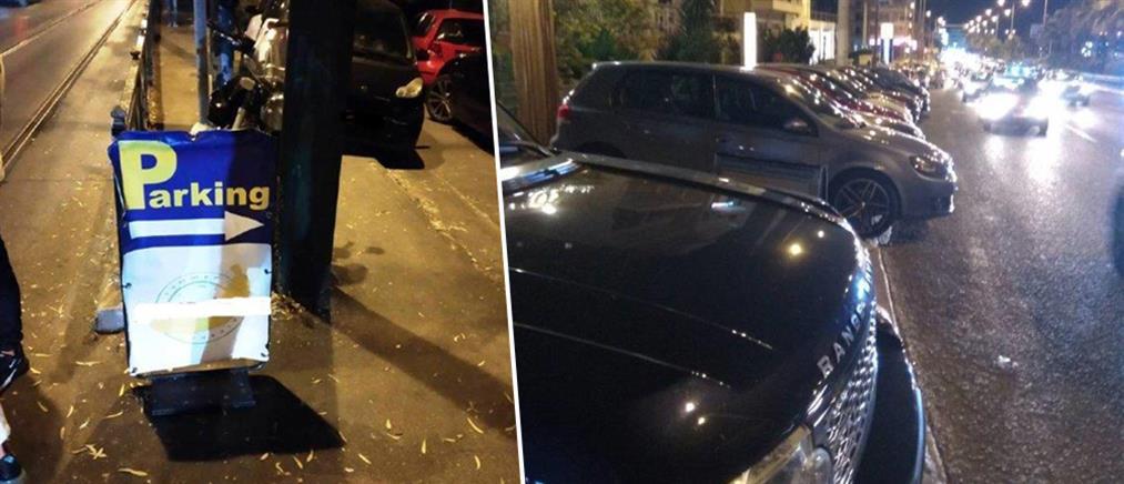 Συλλήψεις παρκαδόρων στο κέντρο της Αθήνας
