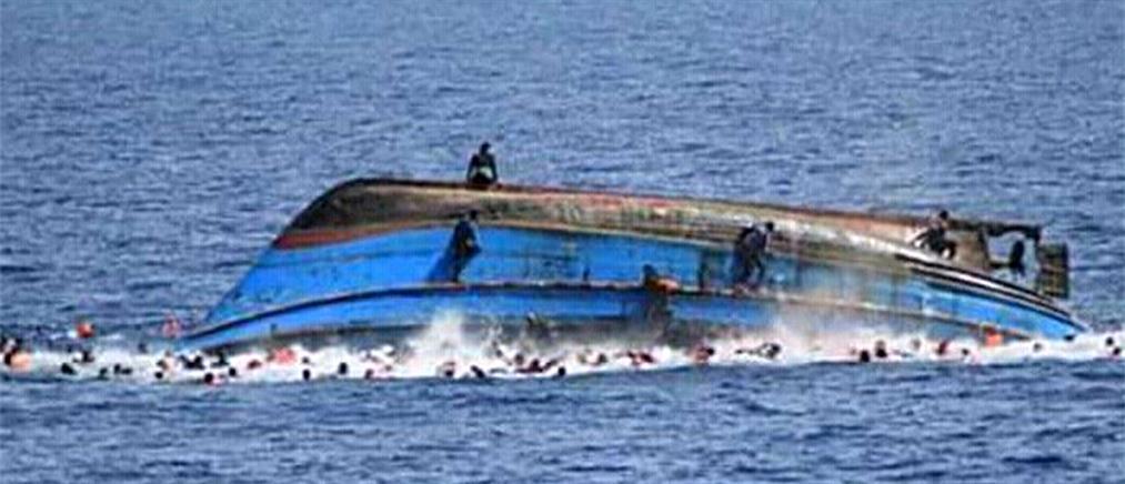 Πολύνεκρο ναυάγιο στην Τανζανία (εικόνες)