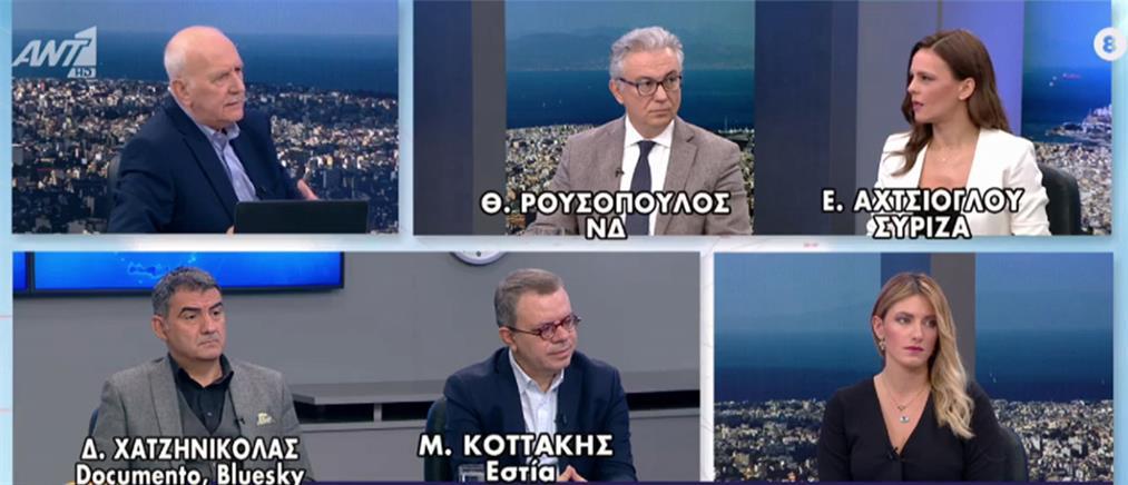 Ρουσόπουλος – Αχτσιόγλου στον ΑΝΤ1 (βίντεο)
