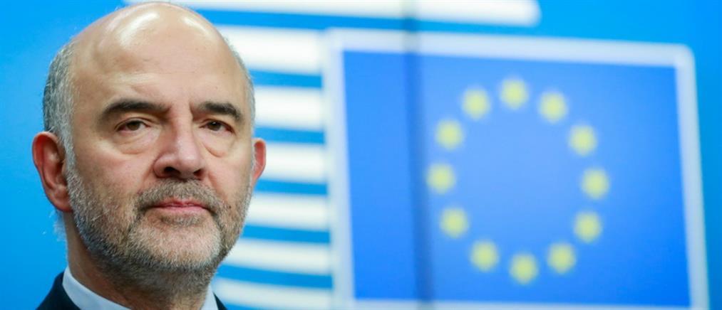 Μοσκοβισί: στο Eurogroup ο τελευταίος λόγος για το πρωτογενές πλεόνασμα