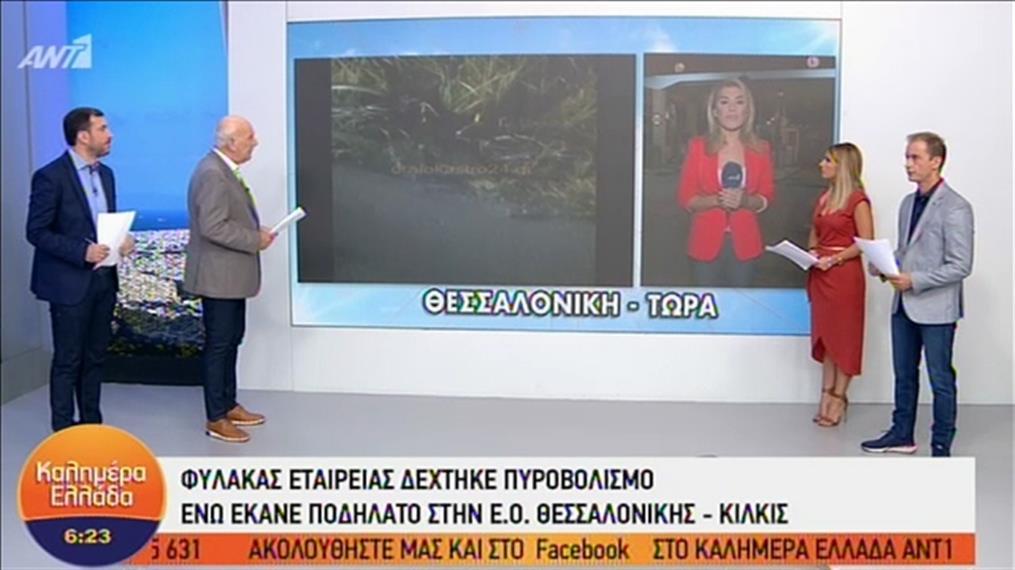 Πυροβόλισαν ποδηλάτη κοντά στη Θεσσαλονίκη