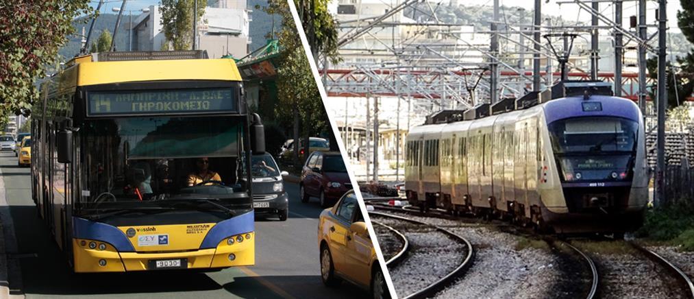 Πώς θα κινηθούν τα Μέσα Μεταφοράς σήμερα και την Πρωτοχρονιά