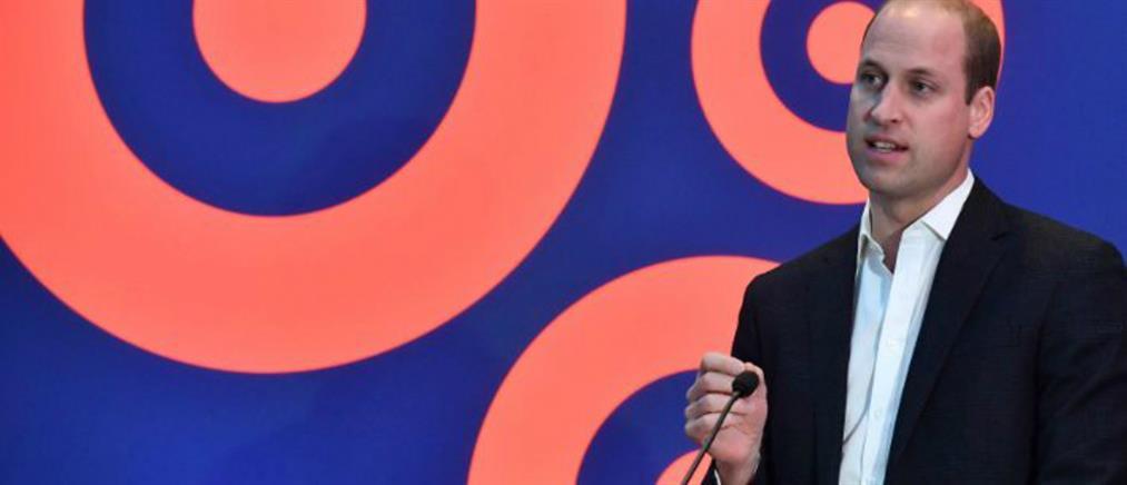 """Πρίγκιπας Ουίλιαμ: """"Πυρά"""" κατά social media, cyberbullying και fake news"""