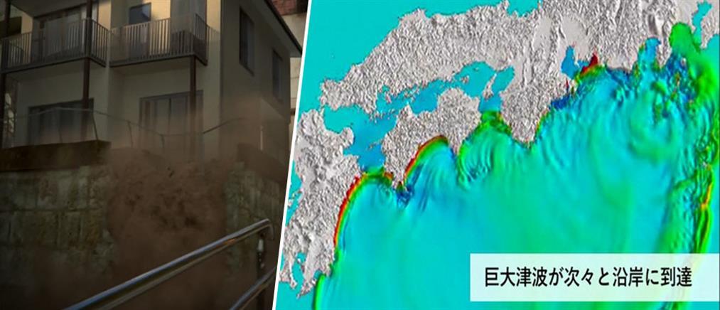 Απίστευτο βίντεο: Έτσι θα βιώσει η Ιαπωνία ισχυρότατο σεισμό