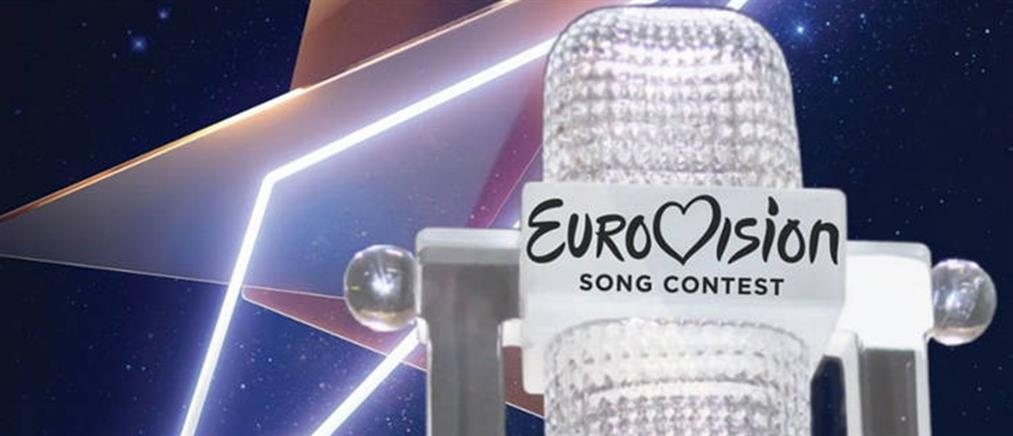 Eurovision: Η σειρά εμφάνισης της Ελλάδας, πώς ψηφίζουμε