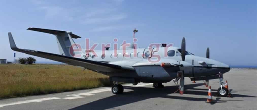Αμερικανικά κατασκοπευτικά αεροσκάφη στο Ηράκλειο! (φωτο)
