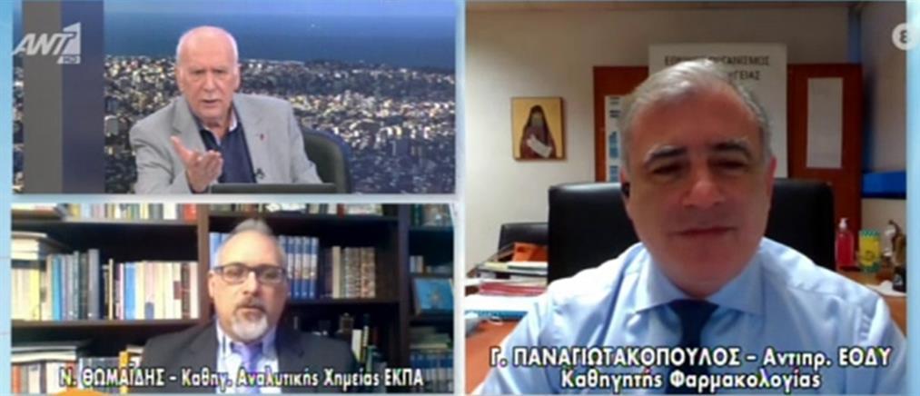 Θωμαΐδης στον ΑΝΤ1: Πάνω από 200% αύξηση του ιικού φορτίου στα λύματα της Αττικής