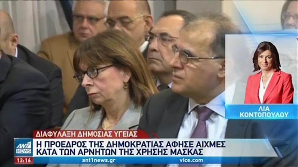 Αιχμές Σακελλαροπούλου για τους αρνητές της μάσκας