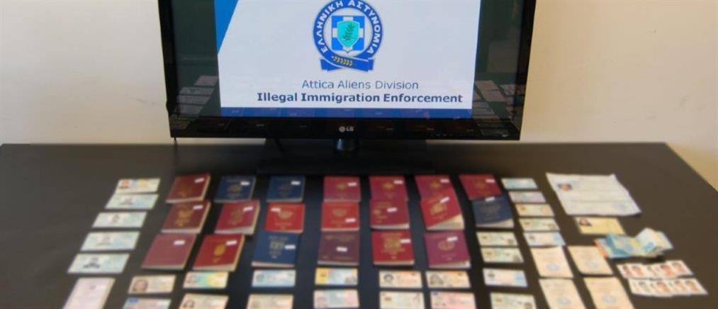 ΕΛΑΣ: εξαρθρώθηκε κύκλωμα παράνομης διακίνησης μεταναστών
