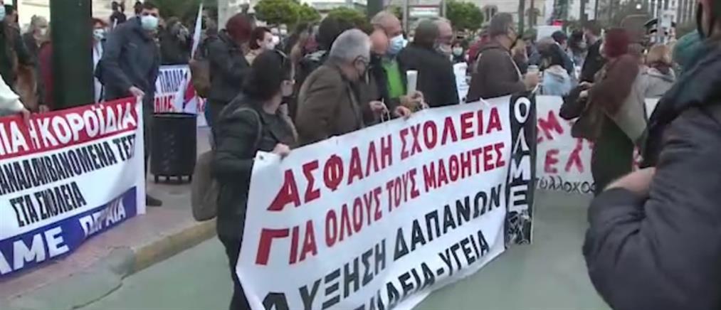 Αξιολόγηση εκπαιδευτικών: Η απεργία της ΑΔΕΔΥ κρίθηκε παράνομη και καταχρηστική