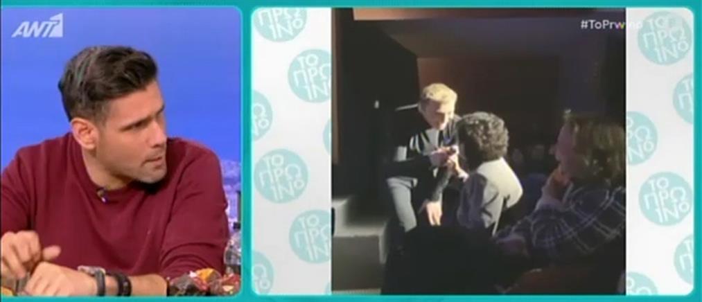 Η συνάντηση του Τάκη Ζαχαράτου με την Άλκηστη Πρωτοψάλτη (βίντεο)