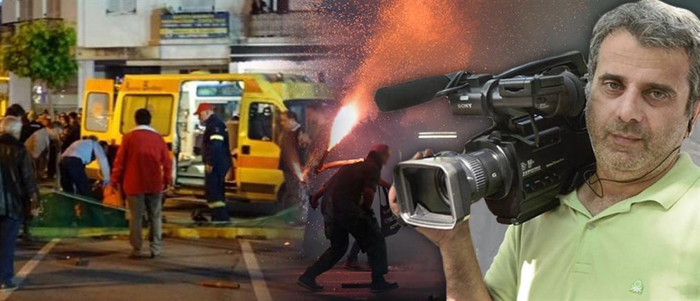 Δέκα κατηγορούμενοι για τον θάνατο εικονολήπτη στον σαϊτοπόλεμο της Καλαμάτας