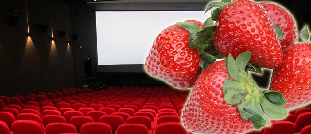«Ποινικοποίησαν» τις φράουλες για έναν διαβητικό σε σινεμά