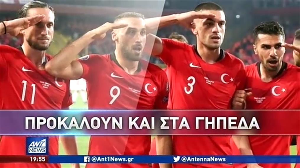 Εθνικιστικός παροξυσμός από Τούρκους αθλητές