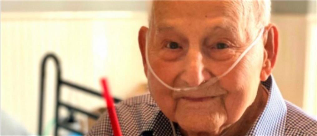 Bετεράνος του Β' Παγκοσμίου Πολέμου νίκησε και... τον κορονοϊό