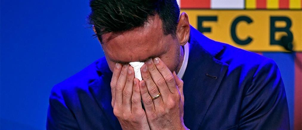 """Μέσι για Μπαρτσελόνα: δεν είχα φανταστεί ποτέ το """"αντίο"""""""